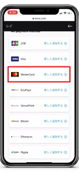 bonscasino_payment3