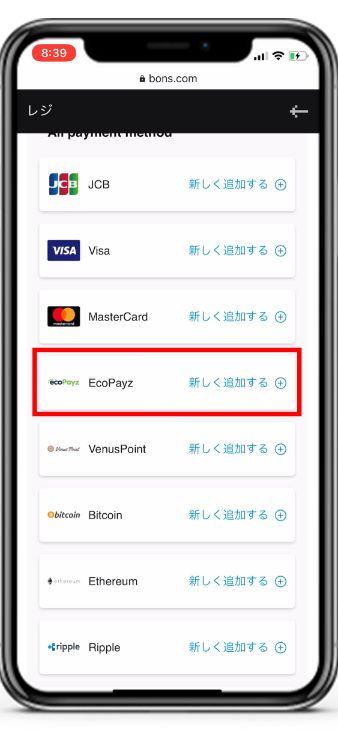 bonscasino_payment7