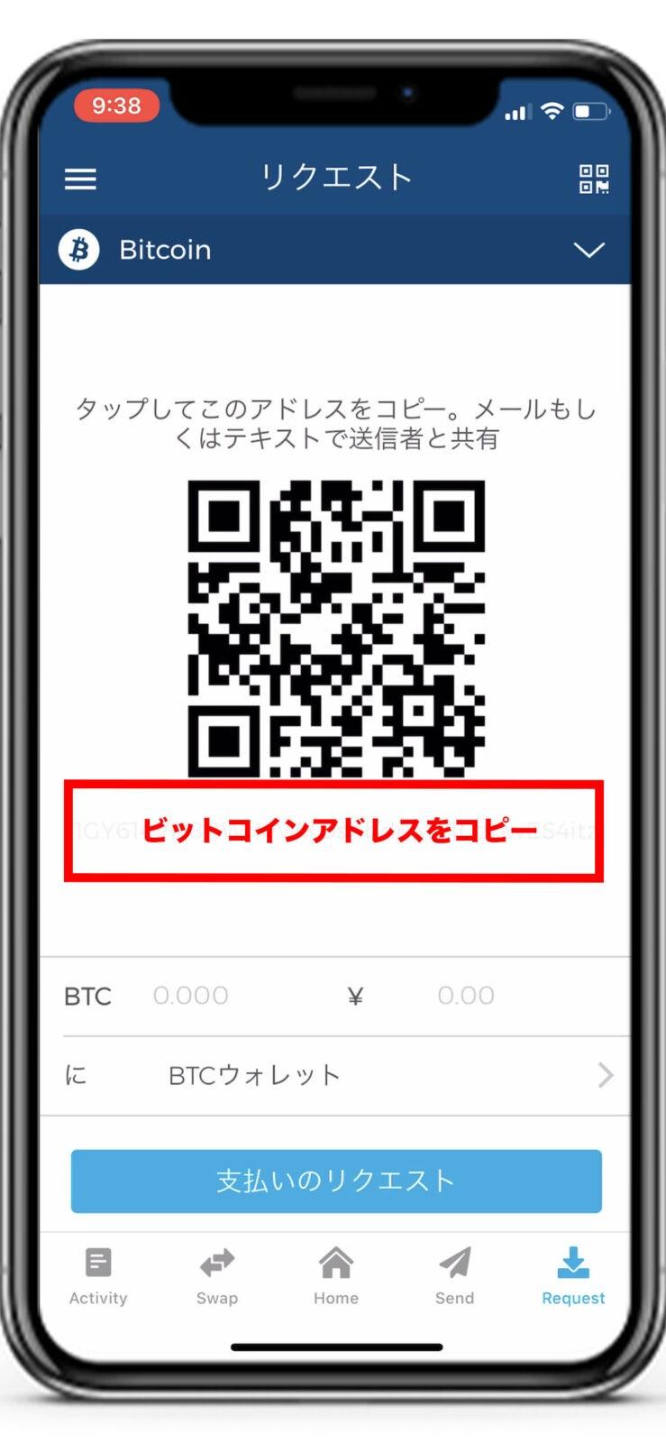 bonscasino_payment22
