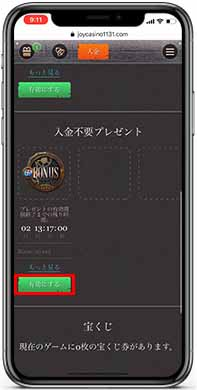 Joycasino_register_10