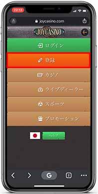 Joycasino_register_2