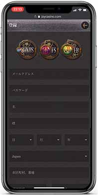 Joycasino_register_3