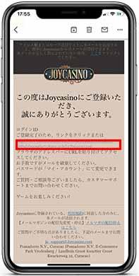 Joycasino_register_5