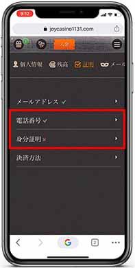 Joycasino_register_7