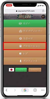 Joycasino_register_9