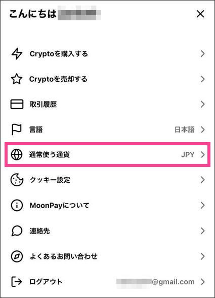 youscasino_moonpay3