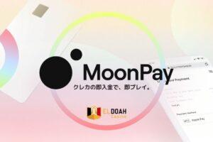 moonpay_eldoahcasino