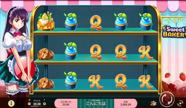 casinoin slot4