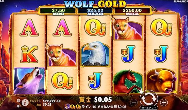 casinoin slot8