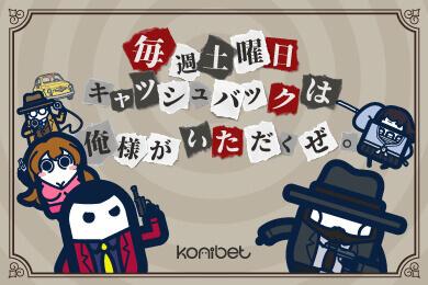 konibet3
